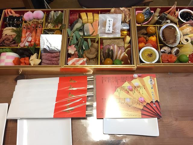 高島屋おせち料理通販