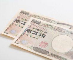 2万円画像
