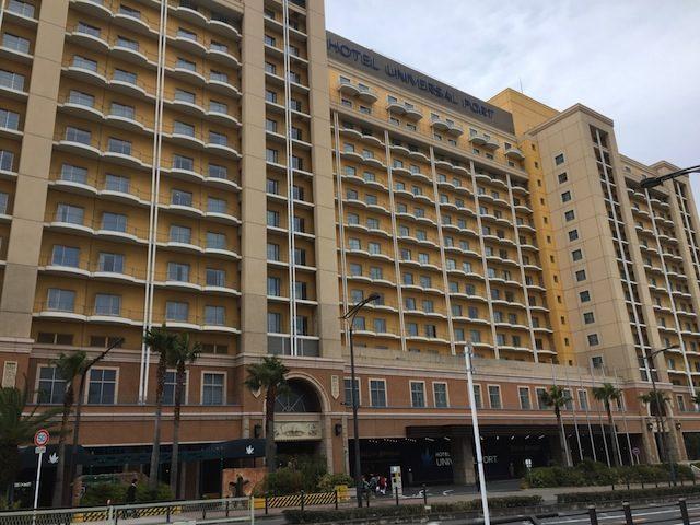ユニバーサルポートホテル