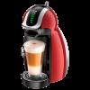 ネスカフェコーヒーマシン無料でもらえる件